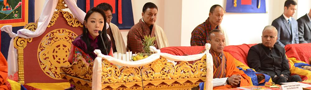 HRH Ashi Sonam Dechen Wangchuck